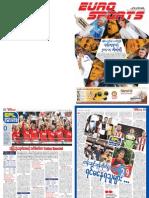 Euro Sports 4-69.pdf