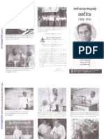 Maung Wuntha - Funeral Service - Booklet