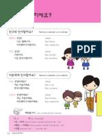안녕하세요 - Aprendiendo coreano