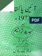 Aaen e Pakistan 1973 With Jadeed Trameem