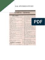 Vro General Studies Study Material (2)