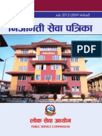 PSC2012_NijamatiSewaPatrika-2.pdf