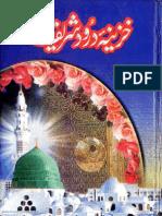 Khazeena e Darood Shareef by Allama Alam Faqri