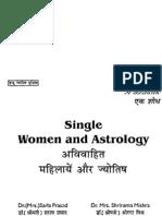 Single women and Astrology -KN Rao photo.pdf