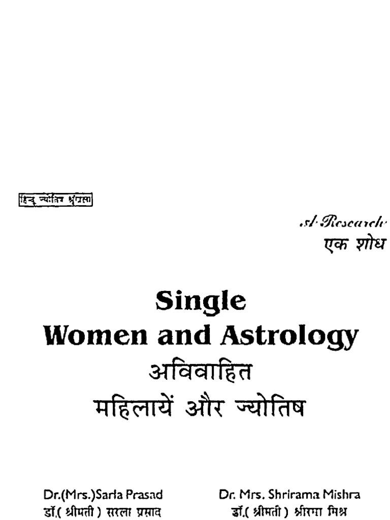 Single women and astrology kn rao photopdf ancient astronomy single women and astrology kn rao photopdf ancient astronomy planets nvjuhfo Choice Image