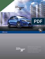 Proton SuprimaS Brochure