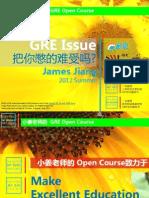 """葵花宝典""---小姜老师的GRE写作公开课---Lecture-05"