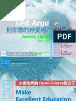 """""""葵花宝典""""---小姜老师的GRE Argu公开课---Lecture-8"""