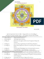 77794680 Sri Devi Khadgamala With Telugu Meaning