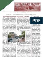 Newsletter 6-07 Color