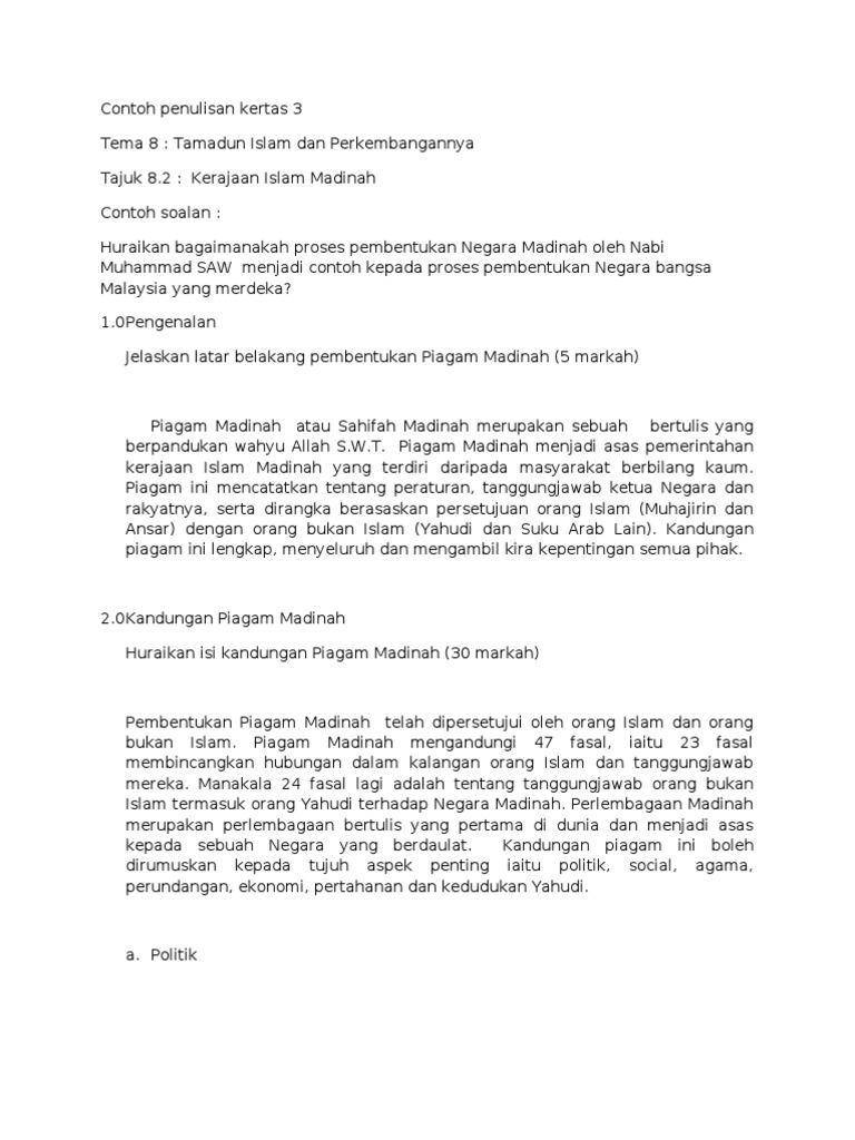 Contoh Soalan Dan Jawapan Sejarah Spm Kertas 3 Spm Free Spm Tips 2020 By Student Malaysia Education Forum