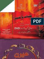 Oyun-ul-Mojzat