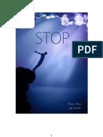 Stop - Mariam Nour
