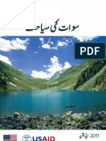 Swat Travvel Guide Urdu Print Friendly Version