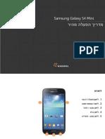 yMad Galaxy S4 Mini User Guide