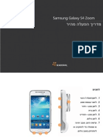 yMad Galaxy S4 Zoom User Guide