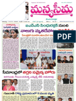17-8-2013-Manyaseema Telugu Daily Newspaper, ONLINE DAILY TELUGU NEWS PAPER, The Heart & Soul of Andhra Pradesh