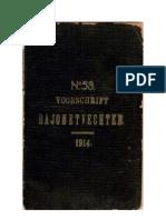 Regulation Bayonet Fighting - 1914
