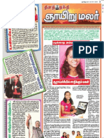 SundayMalar-30062013.pdf