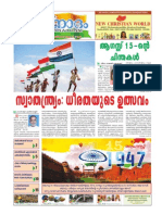 Jeevanadham Malayalam Catholic Weekly August11 2013