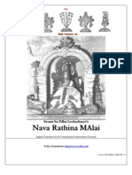 NavaRathinaMalai
