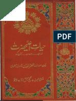 Hayat-e-Ala-Hazrat by Allama Syed Zafar Uddin Qadri Behari