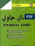 Buku Pandai Jawi