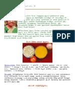 Kuzhambu Gravy 30 Varities