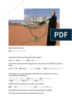Jordan Refugees -Update - Japanese and English August 2013