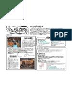 クーピー便り_08_05
