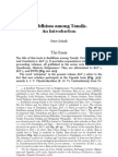 Tamil Am Buddhamum