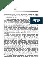 Guerrilla Warfare and Espionage in Greece - Gerolymatos Book Review
