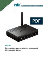 DIR-300_C1_QIG_v6.00(RU)