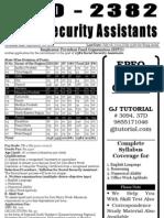 EPFO Social Security Assistant Recruitment Application Form