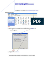 Cambodian Standard Manual