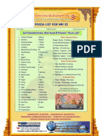 satyanarayana vratham and homam puja list for nri