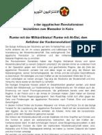 Runter mit der Militärdiktatur 14/8/2013