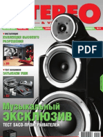 Stereo&Video 04 2009
