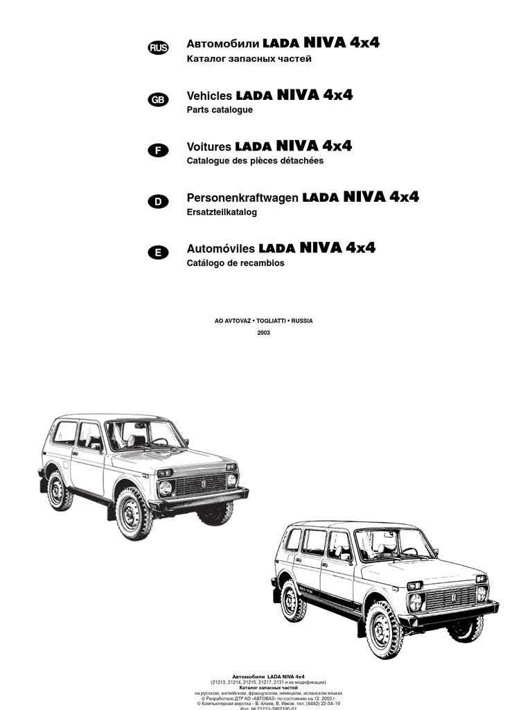 134321332 Manual Despiece Completo LADA NIVA