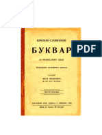 CrkvenoslovenskiBukvar1916