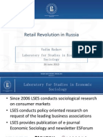 Презентация к докладу В. Радаева