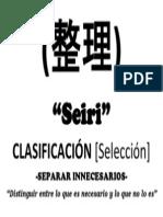 SEIRI