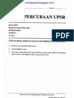 UPSR Percubaan 2013 Perak BM1 Julai 2013