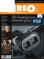 Stereo&Video 07 2011