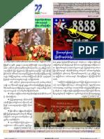 Nayyartakar Volune 2- No 2
