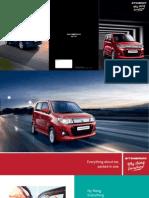 Maruti Wagon R Stingray Brochure