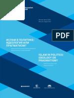 Islam in Politics. Version in Russian