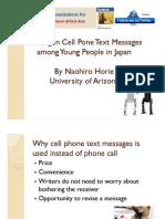 Naohiro_CellPhoneMessage