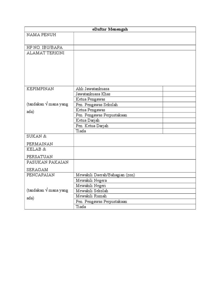 Borang E Daftar Menengah