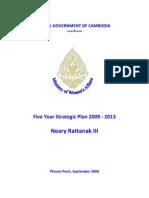 Neary Rattanak III